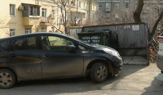 ВПриморье готовится законопроект оштрафах запарковку возле мусорных площадок