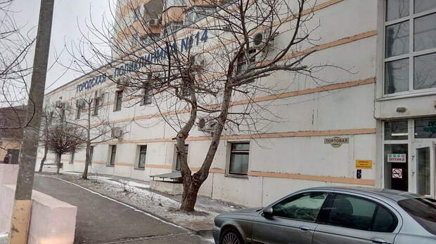 Поликлинику №14 не будут закрывать в Ростове