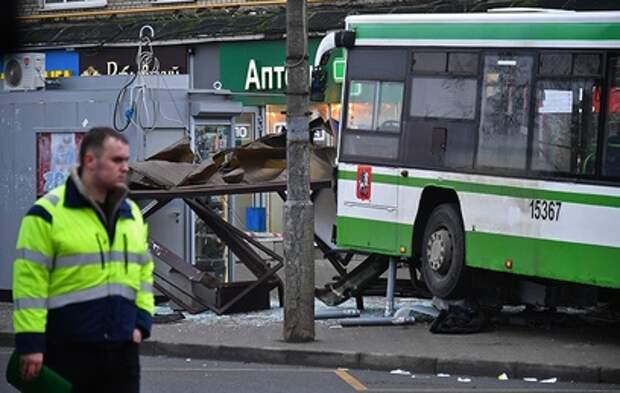 В Москве столкнулись три автобуса, есть пострадавшие