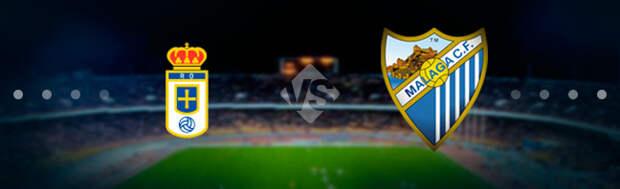Реал Овьедо - Малага: Прогноз на матч 17.05.2021
