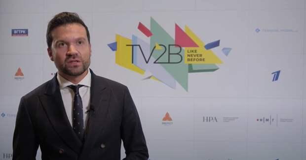 Алексей Толстоган, НРА, о главных темах первой конференции ТВ-селлеров TV2B. Like never before