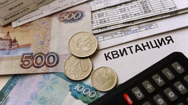 С 1 июля вновь вырастут тарифы ЖКХ. Про них власть никогда не забывает