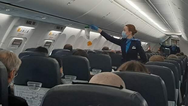 Стюардесса из США поделилась секретами получения бесплатных миль