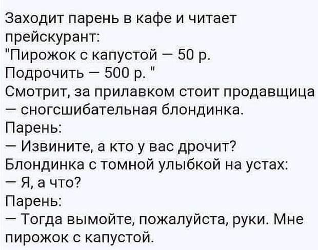 ЛЕНТА АНЕКДОТОВ