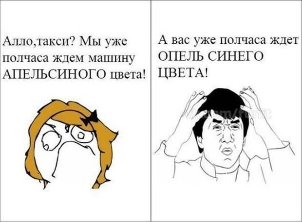 evny_iW71YA
