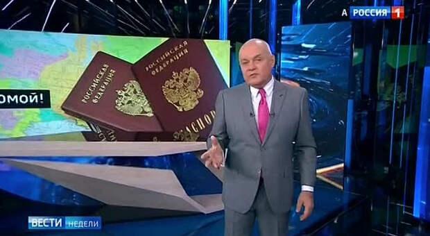 Вести недели с Дмитрием Киселёвым, 04.11.18