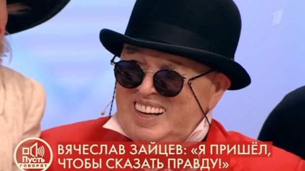 Страдающий от тяжелой болезни Вячеслав Зайцев рассказал правду об отношениях с сыном