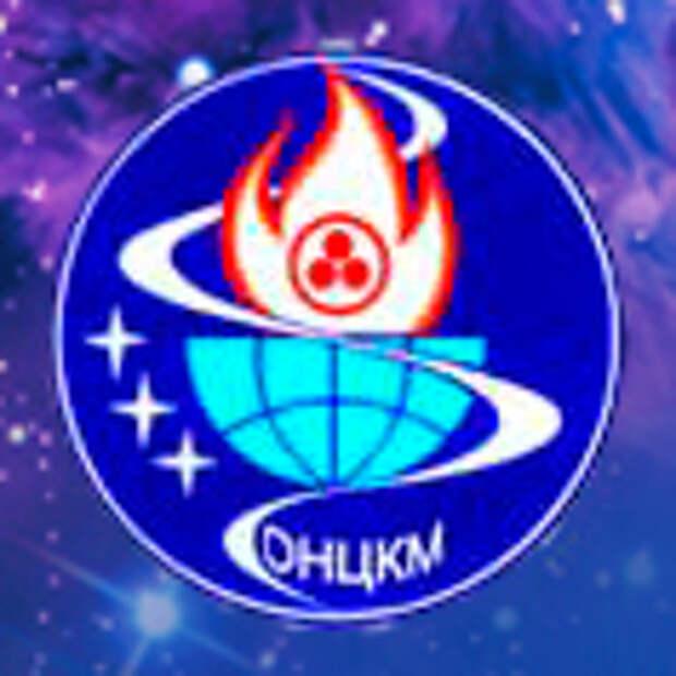 Объединенный Научный Центр проблем космического мышления