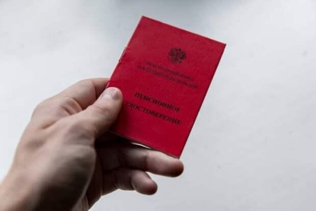 Доплату к пенсии получат 692 сахалинских шахтера