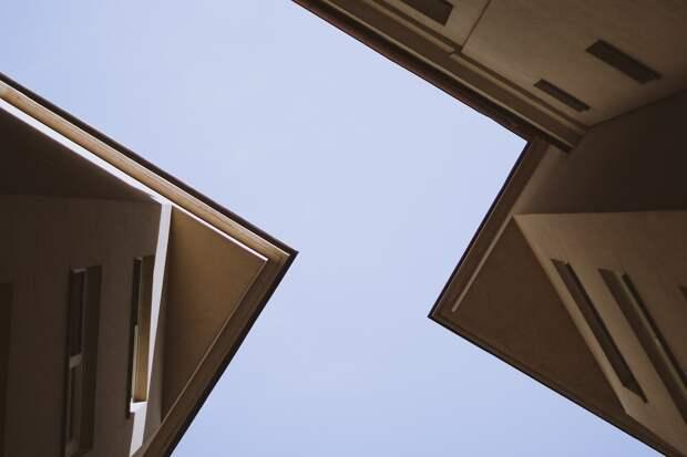 Город, Архитектуры, Крыша, Открыть, Здание