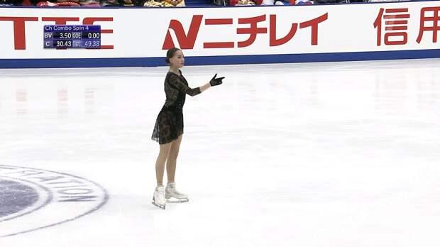 Алина Загитова заняла четвертое место в короткой программе на этапе Гран-при в Японии