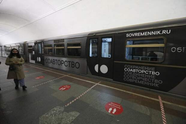 «Современнику» посвятили поезд в московском метро