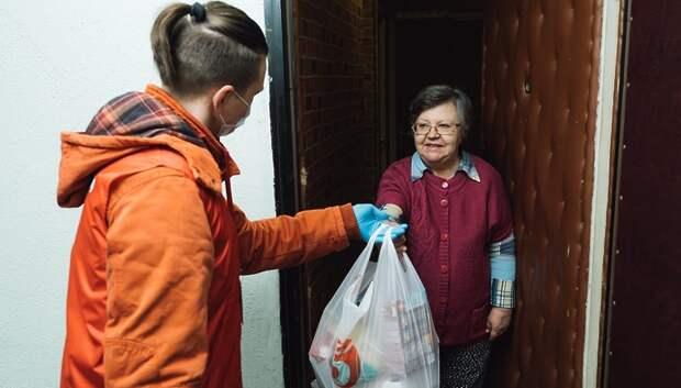 Жителям Подмосковья рассказали, как стать волонтером