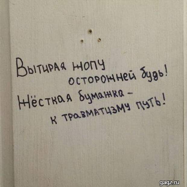 prikol_foto_s tekstom_gagz_ru_00017