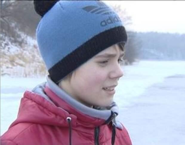 Шестиклассник прыгнул в ледяное озеро, чтобы спасти мальчика