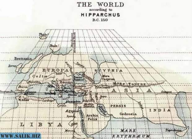Карта мира, составленная Гиппархом, предположительно в 150 г.