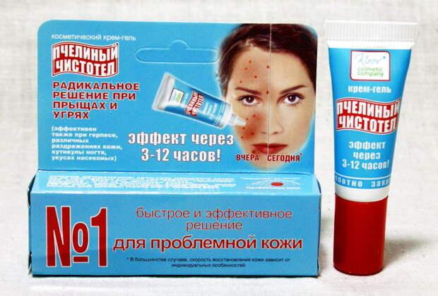 http://irecommend.ru.q5.r-99.com/sites/default/files/product-images/19642/imagick_d8f1718f8e62cad1121cf140a64aea519bcf3ea2.jpg