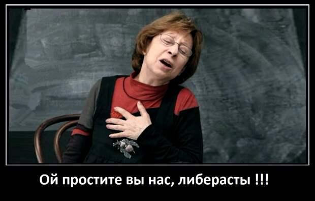 Наконец-то...Госдума поддержала в первом чтении поправки в законопроект о главенстве российского права над международным
