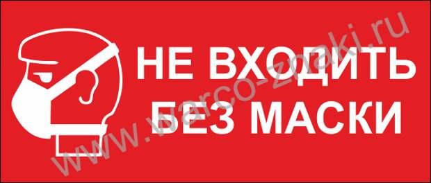 Прикольные вывески. Подборка chert-poberi-vv-chert-poberi-vv-44280329102020-2 картинка chert-poberi-vv-44280329102020-2