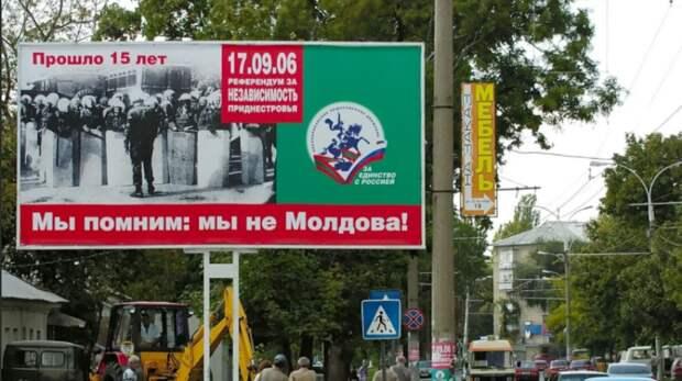 Красносельский: ПМР полностью готова к слиянию с РФ – дело за Москвой