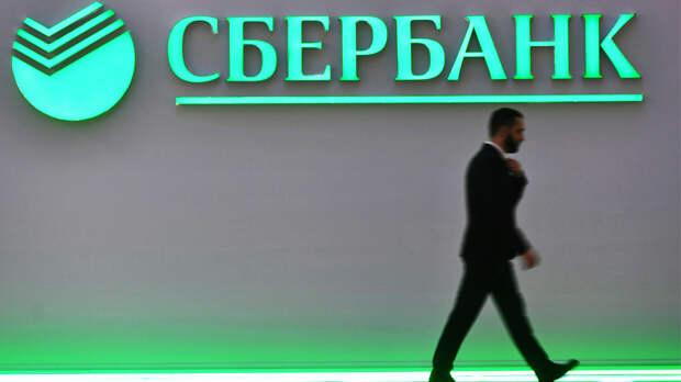 Сбербанк представил для бизнеса свой сервис речевых технологий