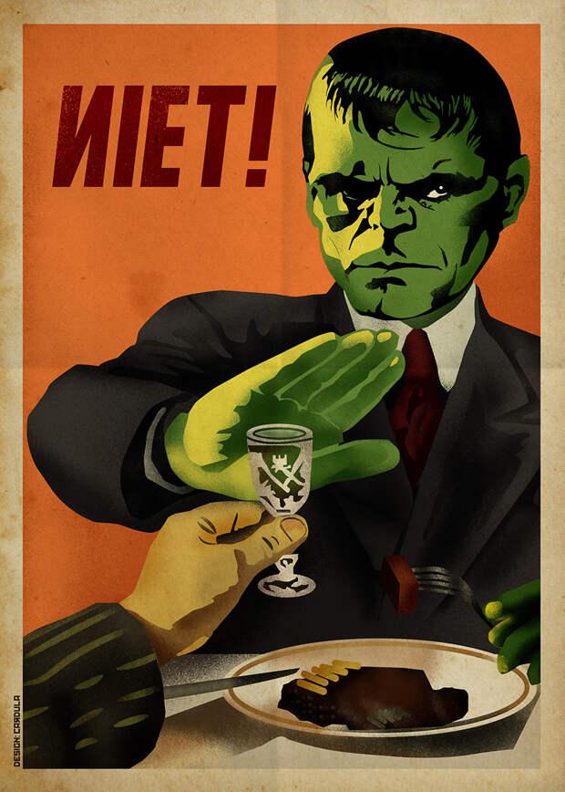 Македонский художник представил американских супергероев в стиле советских плакатов