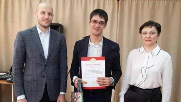 Праздник, посвящённый Дню отца, провёл Фонд социальных проектов Александра Локтева