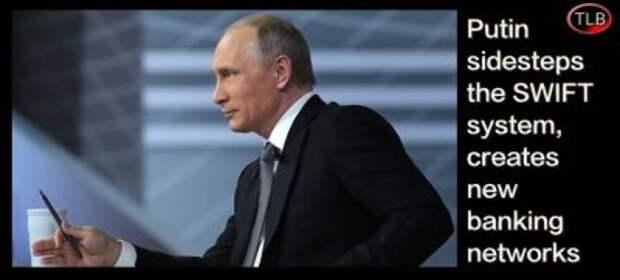 Россия запускает «первый удар» против доллара США. Реализация Плана атаки «Золотого Царя»