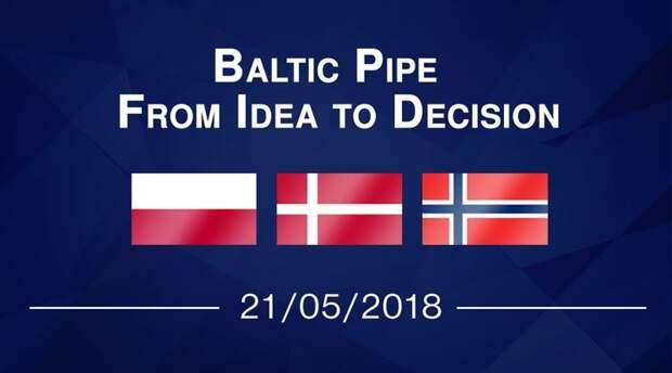 Голос Мордора: Датские неприятности с балтийской трубой, или не рой другому яму