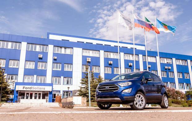 Ford объявил о продаже своих заводов в Ленобласти и Набережных Челнах
