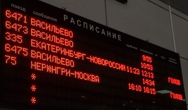 ВРЖД заявили оготовности документации ВСМ «Москва-Казань»