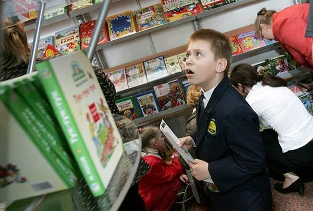 Протестов не будет: русскоязычные школы на Украине перевели на мову