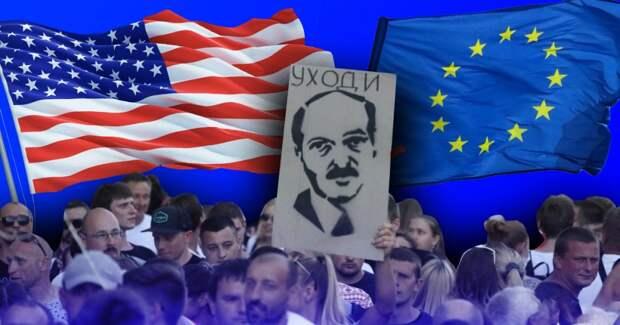 Как ЕС и США отреагировали на выборы в Беларуси?