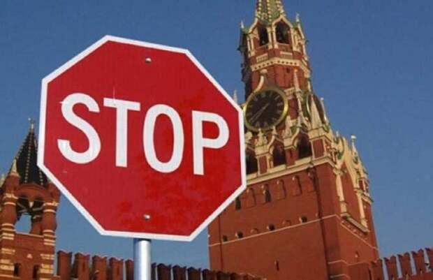 Россия опубликовала список недружественных государств