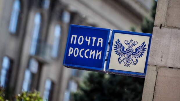 Житель Ростовской области «работал» вФСБ, Заксобрании иполиции одновременно