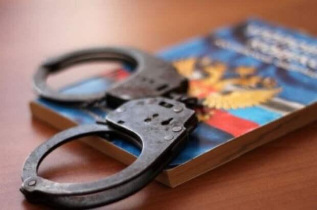 Суд Москвы арестовал главу отдела ГУ вневедомственной охраны Росгвардии