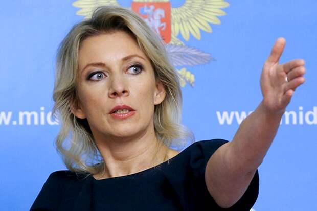 Мария Захарова: «Порошенко осатанел»
