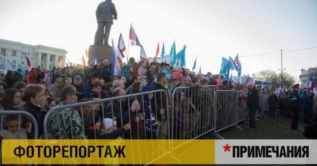Как севастопольцы в Симферополь на праздник ездили