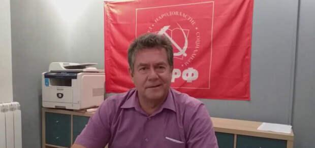 Воображариум доктора Платошкина