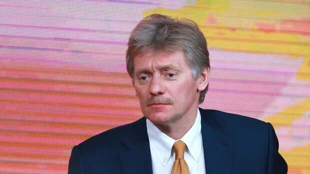 Песков шуткой ответил на заявления о работе Петрова и Боширова в Кремле