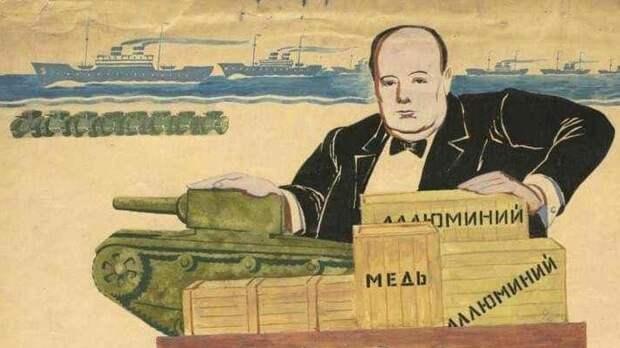 Как США объявили «помощью во спасение СССР» коммерческий контракт
