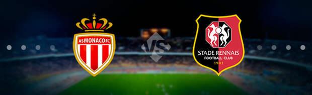 Монако - Ренн: Прогноз на матч 16.05.2021