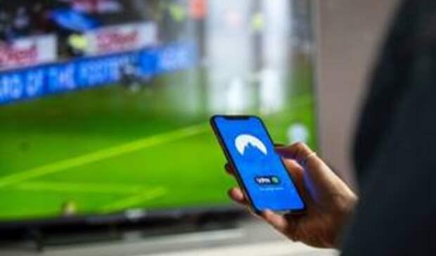 МегаФон поможет организовать связь катарскому оператору наЧМ-2022 пофутболу