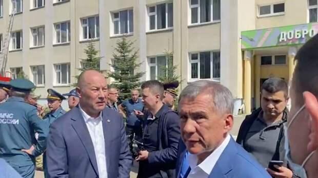 ФСБ объявила о снятии режима КТО в Казани