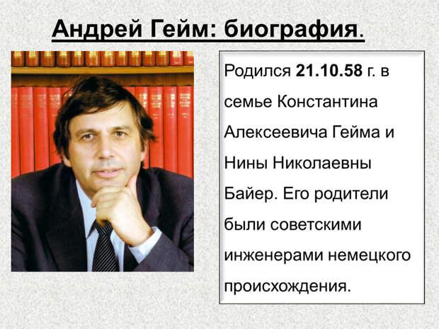 Откровения российского либерала живущего «там», о жизни здесь: «... интеллигенция в России составляет меньшинство».