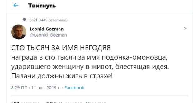 О том как Леонид Гозман мечтает о будущем