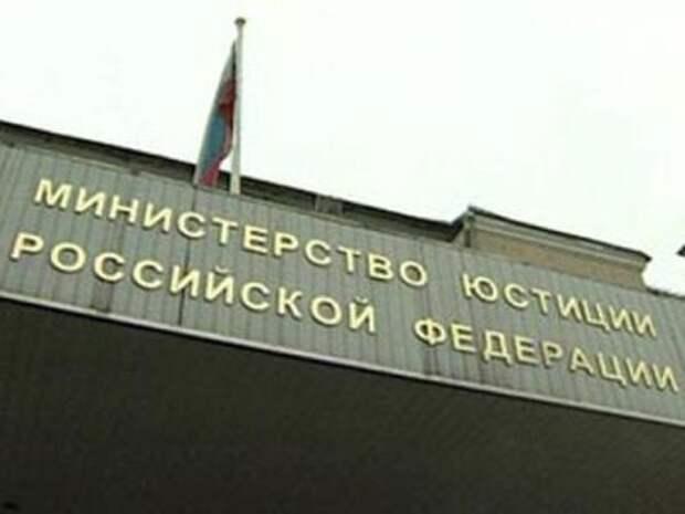 Лого российских компаний проверят на экстремизм