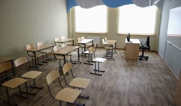 ВКазани кгимназии №18 сделают пристрой. Сейчас часть детей учится всоседней школе