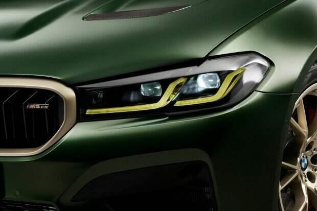 BMW представляет обновленную M5 CS