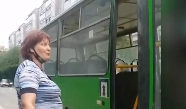 Водителя икондуктора автобуса обвинила впьянстве пассажирка вЕкатеринбурге